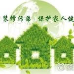 家里什么家具甲醛含量高?新房装修完怎么快速除甲醛