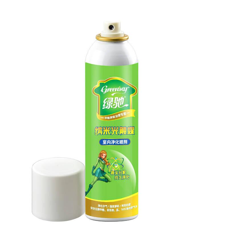 绿驰新房装修新家具去除甲醛苯TVOC喷雾 纳米光触媒去除甲醛清除剂280ml