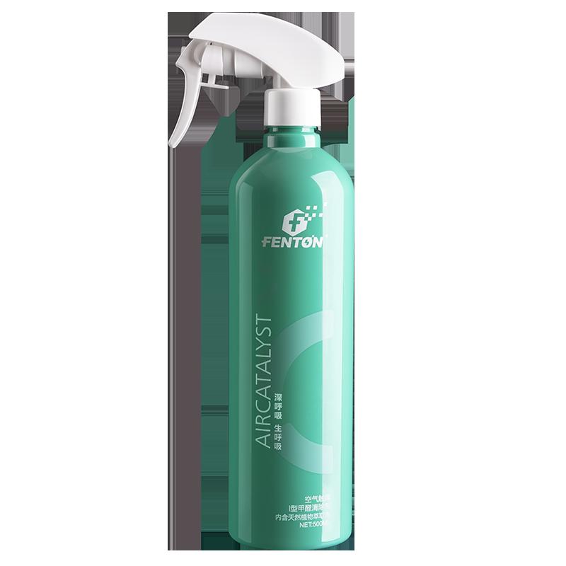 fenton光触媒甲醛清除剂 母婴家用新房急住去除甲醛强力型喷雾剂