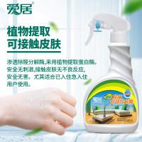 甲醛清除剂科技布艺沙发窗帘棕榈床垫除味剂家具去除甲醛异味喷雾