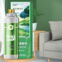 甲醛清除剂装修家用喷雾剂新房家具高效除甲醛除味植物萃取新喷雾