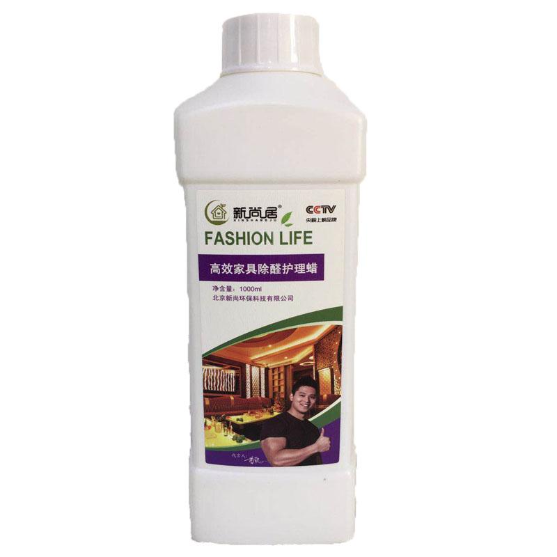 新尚居除甲醛服务联盟甲醛护理蜡封闭剂清除剂甲醛全效治理精华液