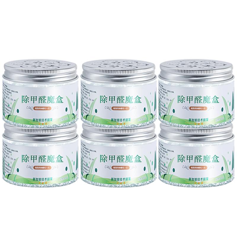 6盒/光触媒除甲醛魔盒清除剂新房家用去吸甲醛神器强力净化去异味