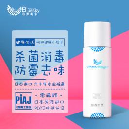 日本进口光触媒甲醛清除剂去味消臭苯TVOC油漆家具新房室内急用