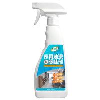 实木家具去油漆味除味剂甲醛清除烤漆除异味祛苯室内喷雾神器新房