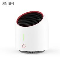 漫小白空气净化器除二手烟家用小型桌面办公室内卧室除甲醛去烟味