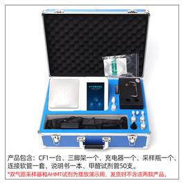 舒馨测甲醛检测仪器专业商家用室内空气质量自测试盒苯新房测量仪