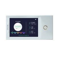TPCON拓康甲醛检测仪家用新房室内自测专业TVOC空气质量测试仪器