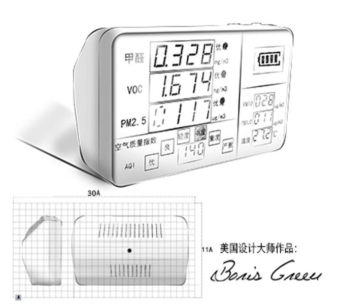 岚宝德源甲醛检测仪PM2.5测试仪 空气质量试纸仪器新房专业家用盒