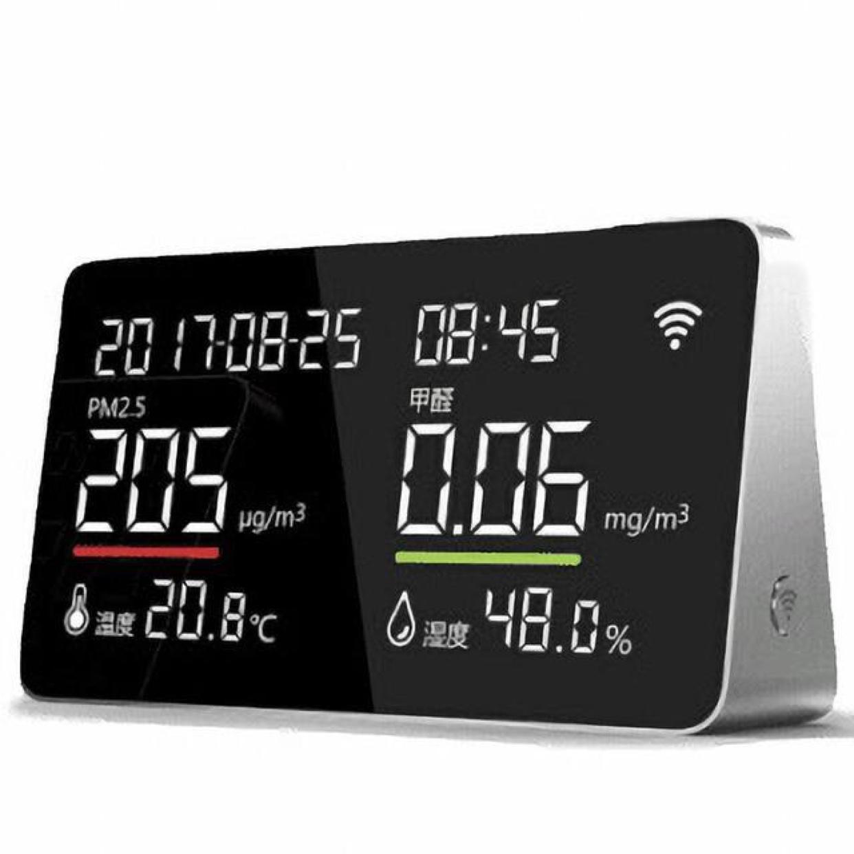 新房甲醛检测仪空气质量测量仪器室内专业家用除甲醇PM2.5测试盒
