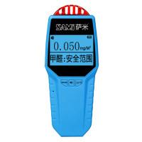 萨米甲醛检测仪器家用便携式甲醛测试仪 专业室内空气质量自量纸盒