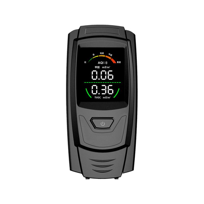 逸品博洋甲醛检测仪家用 专业新房测甲醛室内空气质量测量检测仪器