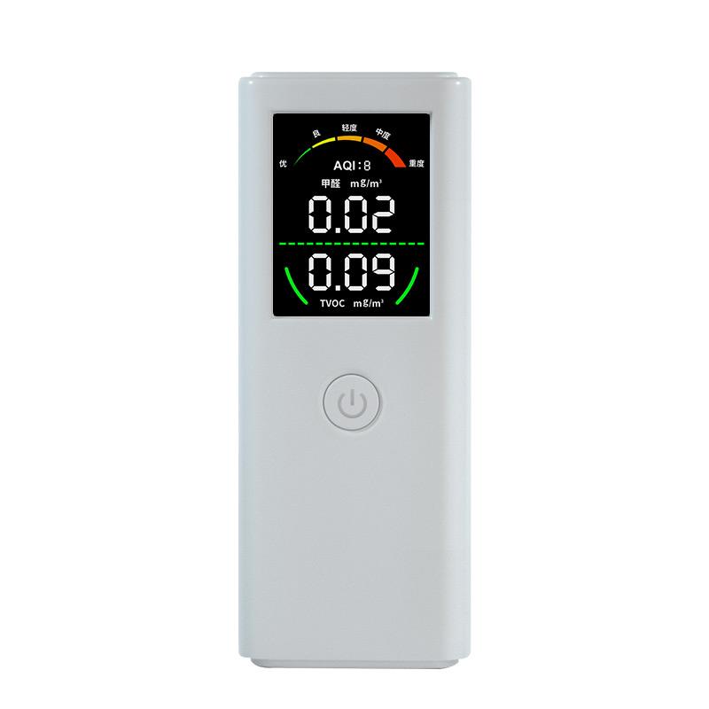 逸品博洋甲醛检测仪专业家用室内新房空气质量检测甲醛测量多功能