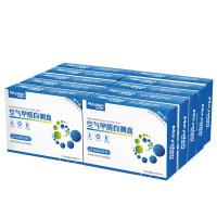 玛雅蓝甲醛检测仪家用甲醛试纸专业甲醛测试盒