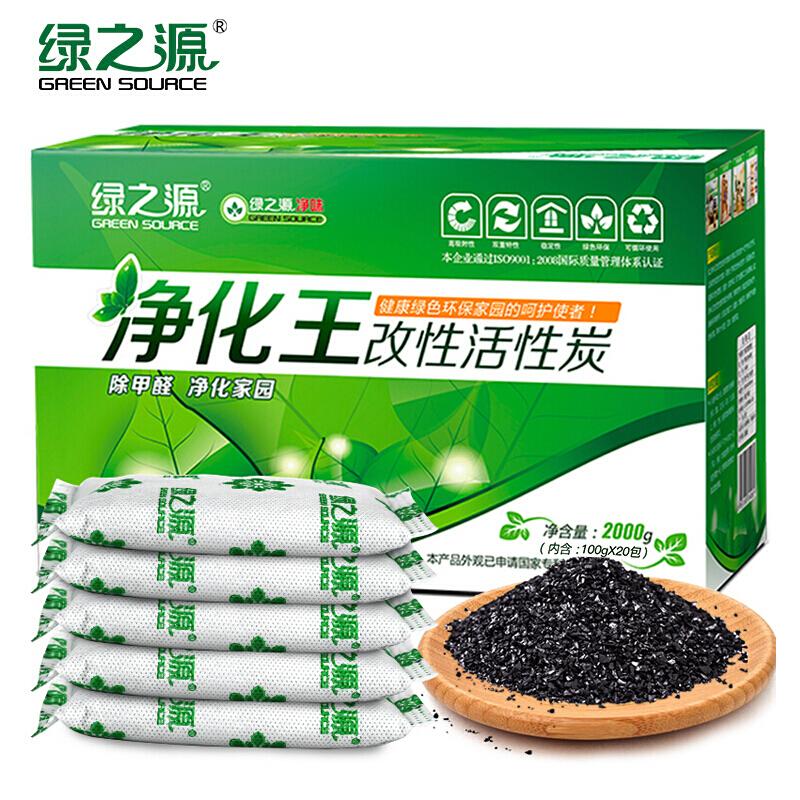 绿之源活性炭竹炭包去除甲醛新房装修除味神器强力型家用碳包