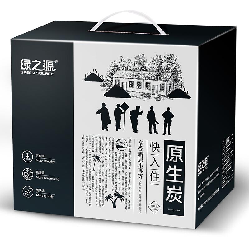 绿之源快入住活性炭竹炭包去除甲醛新房装修除味强力型家用碳包