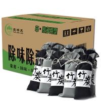 活性炭竹炭包除甲醛新房除味家用装修去异味神器碳汽车吸甲醛木炭